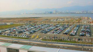 神戸空港 駐車場比較