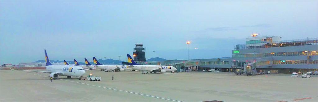 神戸空港を西日本の拠点と位置付けるスカイマーク